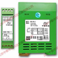 单通道热电阻转换器SOC-RA-1