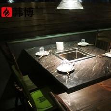 韩博无烟火锅设备/不锈钢无烟火锅/火锅店精选火锅桌椅