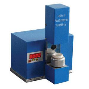 JHNJ-3A 粘结指数测定搅拌一体仪性能特点