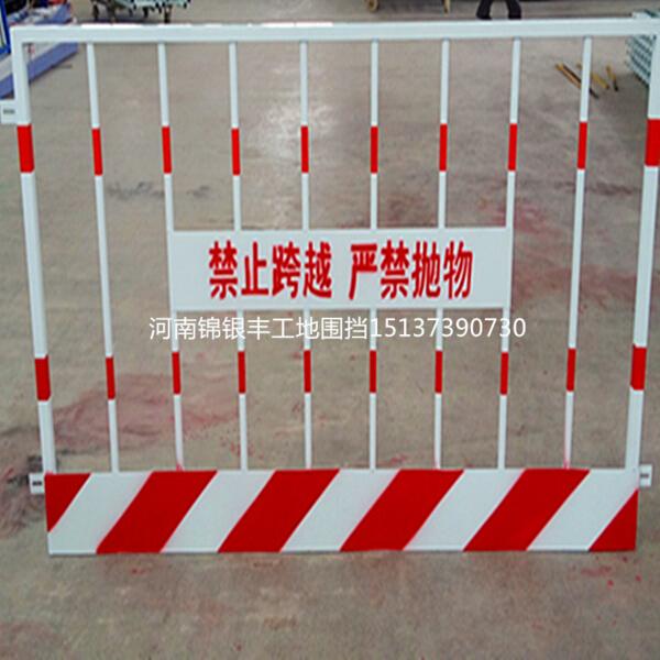 工地护栏 基坑护栏网 临边警示隔离护栏  河南郑州新乡批发加工厂家