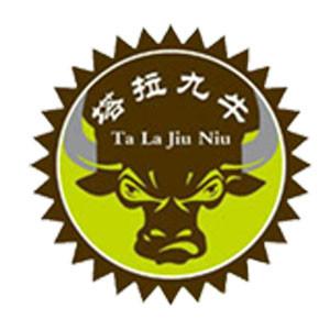 通辽市九牛食品有限责任公司
