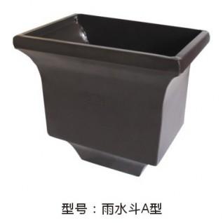 供应北京成品天沟彩铝檐槽雨水管特色