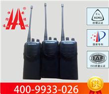 南通恒安防爆通信设备科技有限公司