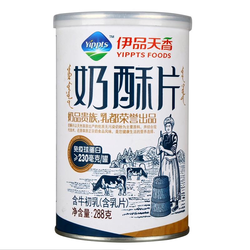 伊品天香 含乳片 含乳固体成型制品 奶香浓郁 入口滑润 288gX1罐