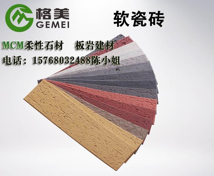 湖南软瓷学校外墙砖价格实惠的厂家
