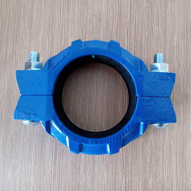 铸铁卡箍(高压、沟槽、挠性)卡箍