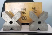 V型块-钢制V型块-磁性V型架【厂家直销】