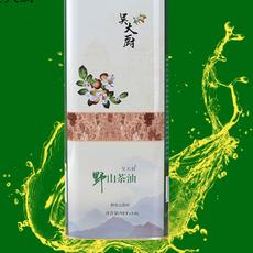 吴大厨山茶油1.6l食用油野生茶籽油孕妇宝宝月子油农家茶油