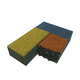 彩砖大量批发、销售 广场路用彩砖 透水彩砖