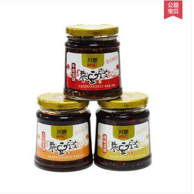 川骄豆豉酱3口味组合实惠装下饭菜老妈拌面辣椒酱300gX3瓶