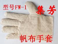 帆布手套中国青岛集芳制造产品(订做)