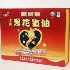 新乡黑王食品生产加工黑花生油
