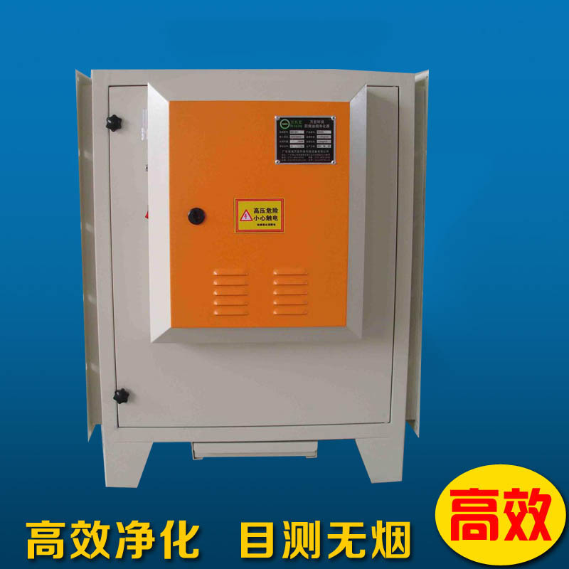 供应高效厨房油烟净化机烟雾净化机油雾净化机油烟收集机