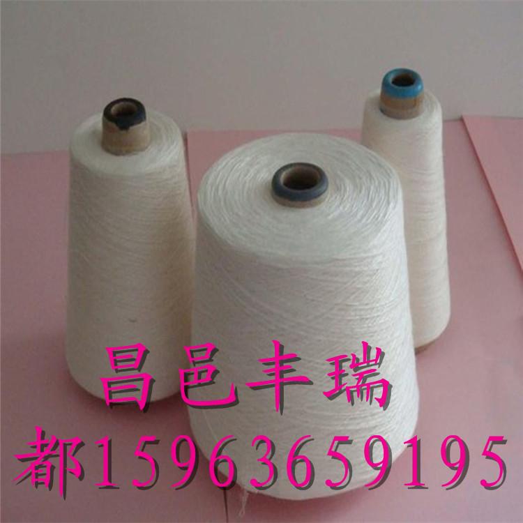 在机生产5支环锭纺全棉纱  5支纯棉粗支纱  全棉粗支纱