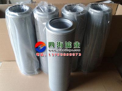 FAX-630×20黎明液压滤芯