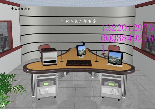 新款直播桌,演播桌,广播桌