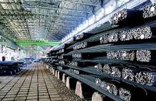 每斤不到1块钱钢铁卖出白菜价