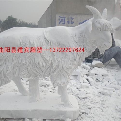 石雕羊供应厂家