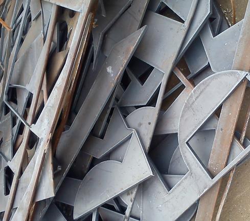 铸造废旧工业铁