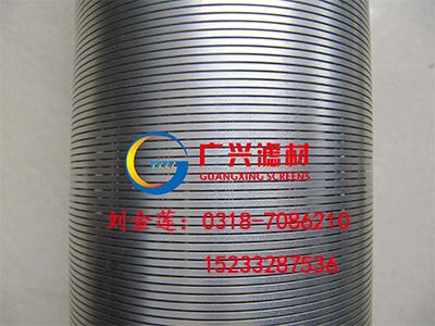 楔型滤芯、楔型滤网、不锈钢滤水管、胺液滤芯、富液滤芯