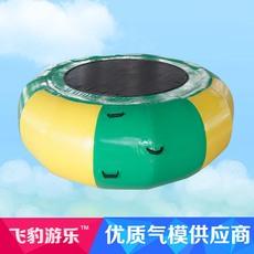 飞豹游乐SSBC水上蹦床水上充气玩具水上冰山