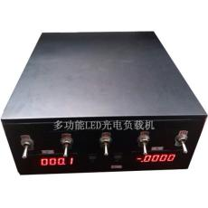 LED负载机/纯净LED驱动电源测试/光电测试机