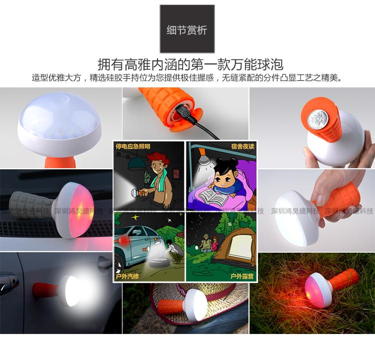 户外旅行必备LED台灯Z1 小夜灯 报警灯 便携时尚