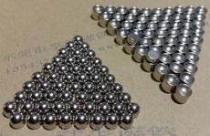 配对磁铁  超强磁铁 钕铁硼锅磁