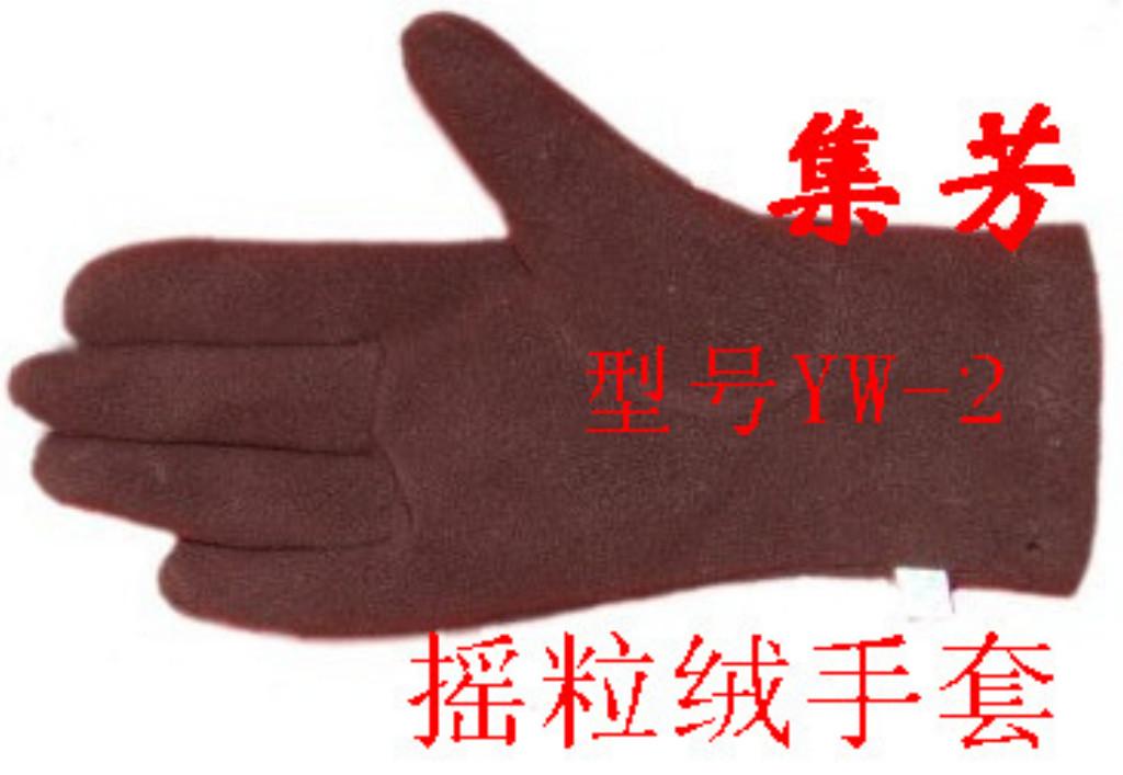 摇粒绒手套中国青岛集芳手套订做加工