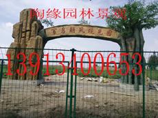镇江水泥栏杆扶手生态园大门假山假山