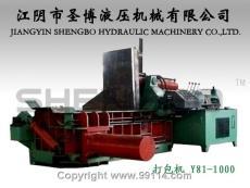 Y81-1000液压金属打包机、液压打包机、金属打包机