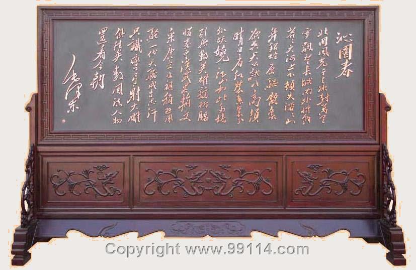 供应紫铜浮雕工艺品沁园春.雪