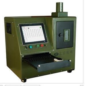 OCI-X型油液光谱分析仪