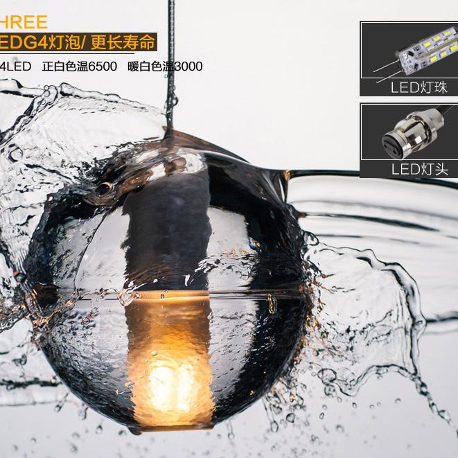 北欧流星吊灯现代客厅冰雹吊灯LED单头创意个性水晶玻璃球吊灯