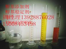 高旺牌环保油添加剂 生物油强力助剂功效卓越 品质非凡