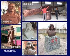 佳木斯双鸭山鸡西同江饶河人物雕塑头像雕塑价格
