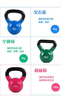 中国壶铃交易网