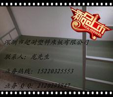 深圳防臭虫床板