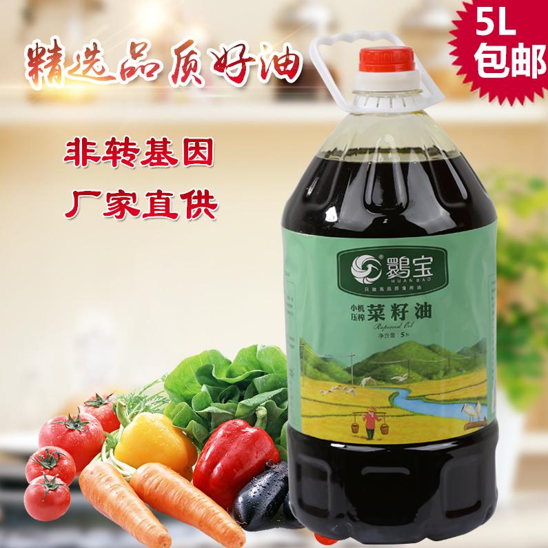 小机压榨纯菜籽油-非转基因