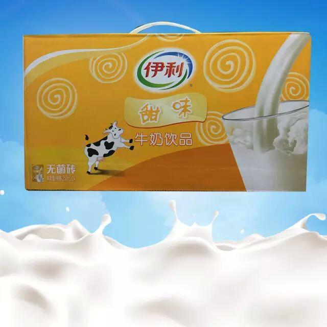 7月生产伊利牛奶伊利甜牛奶24盒250ML 箱保质期6个月,