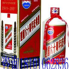 茅台酱香型53度500ml建国六十周年庆典酒最新价格一览表