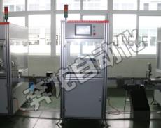 奔龙自动化厂家直销HUM18小型断路器自动通断耐压检测生产线