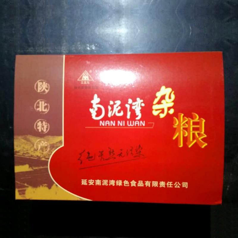陕北特产  精品礼盒装  好吃健康的杂粮