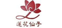 萍乡市春满园农业发展有限公司