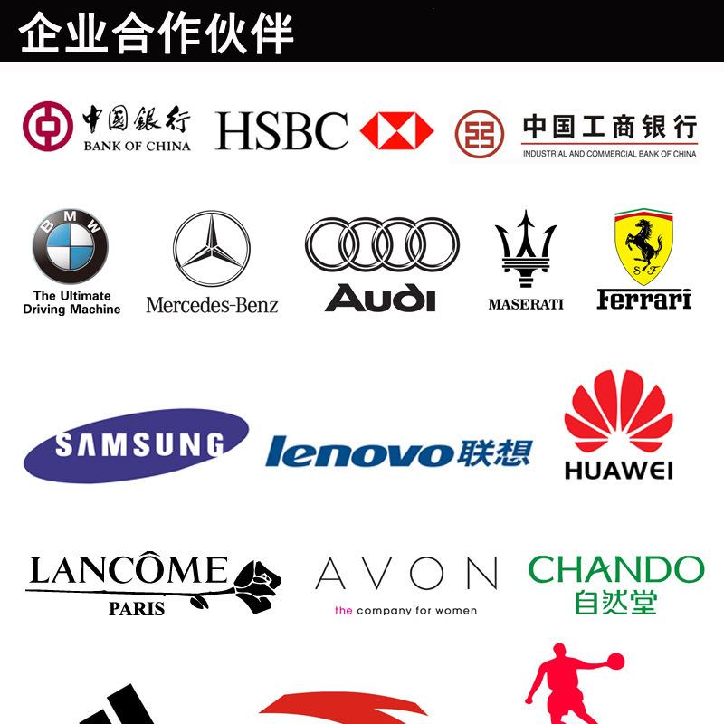 太阳伞 铅笔伞 双层伞防晒 定制 公司活动广告伞银行伞 反向伞 黑胶伞定制logo