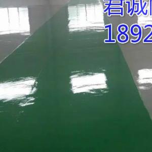 南海水泥地板漆施工 机械厂车间耐油污地坪漆施工请找君诚丽装地坪漆