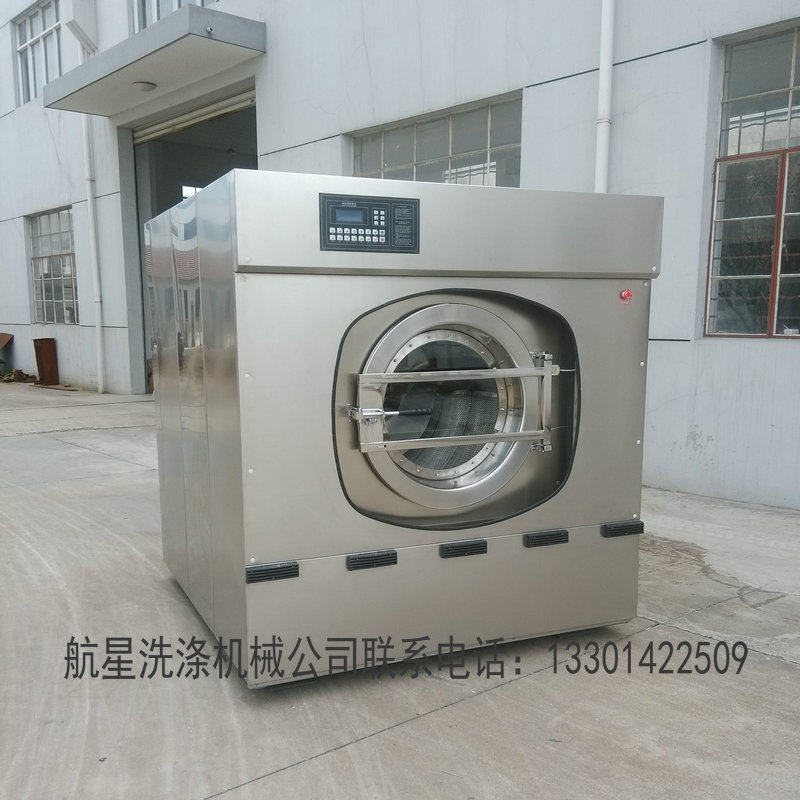 2017新款航星洗涤设备 100公斤全自动洗脱机 洗脱一体机
