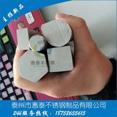 辽阳304不锈钢六角棒S18mm厂家热卖,量大优惠