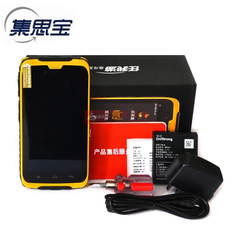 集思宝A5(UG802)安卓系统北斗手持机