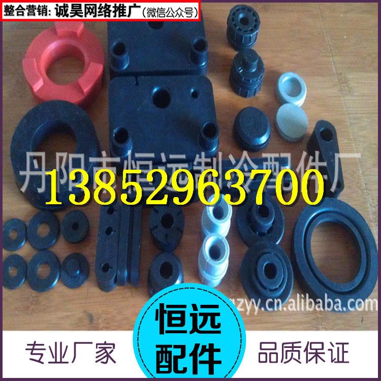 橡胶模具配件定做加工